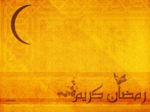 "Radan card, ""Ramadan w,"" by Setareha. From  ""Ramadan w"" by Setareha - Own work. From Wikimedia Commons."