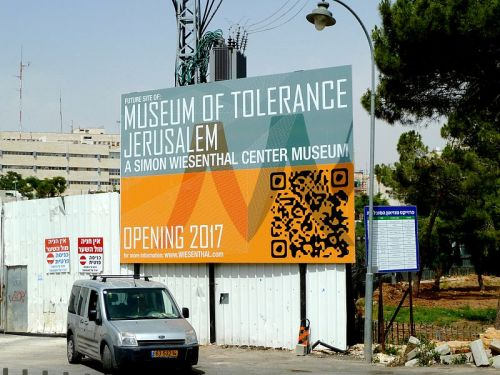 Jerusalem_Museum_of_Tolerance_construction_site