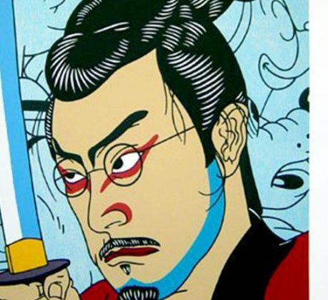 shimomura-tif